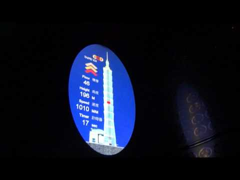 Taipei 101 Elevator going Up. - World's Fastest Elevator