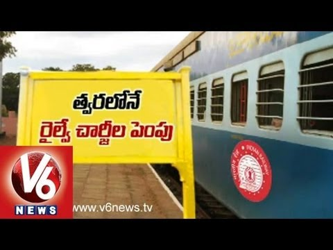 Railway Fare Hike Proposal - Mallikarjun Kharge