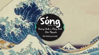 Sóng - Hoàng Anh, Thúy Anh, Bảo Nguyên (Procer Mix)