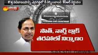 Telangana new Secretariat to come up in Erragadda