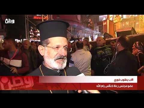رام الله تبتهج باضاءة شجرة الميلاد وتؤكد أن القدس عاصمة فلسطين