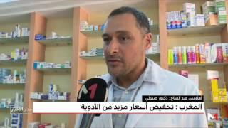 بالفيديو.. تخفيض ثمن بعض الأدوية لعلاج أمراض مزمنة |