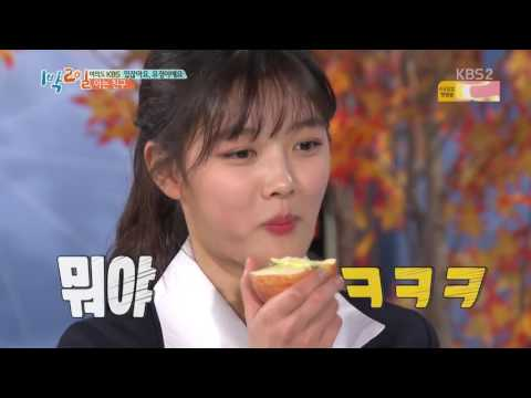 [ENG SUB] Kim Yoo Jung Hidden talent revealed on 1 Night and 2 Days cut (김유정)