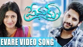Evare Video Song | Premam Full Songs | Naga Chaitanya, Shruthi Hassan | Sithara Entertainments