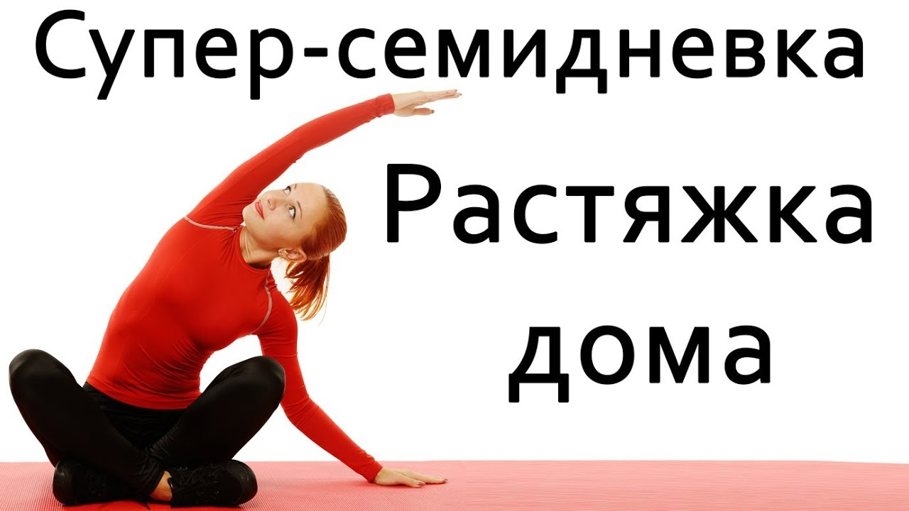 Упражнения при головокружении при шейном остеохондрозе по дикулю видео