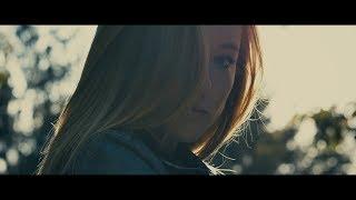 Hann - Как ты посмела Скачать клип, смотреть клип, скачать песню