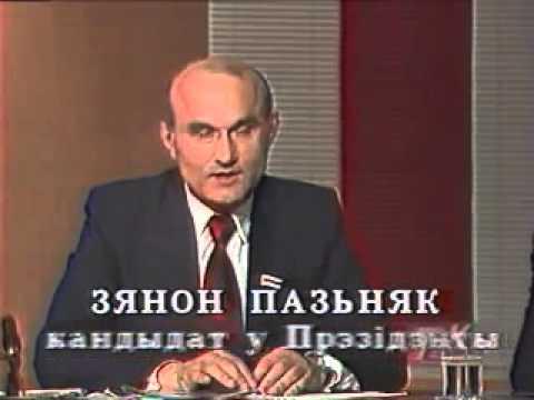 Зянон Пазьняк і каманда на БТ (1994) ч.3.