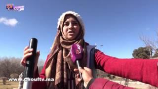 ناس إفران فرحانين وناشطين.. شوفو علاش !  