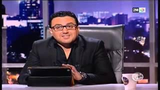 Rachid Show Majdouline El Idrissi - رشيد شو مجدولين الادريسي