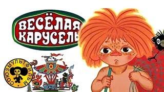 Большой сборник детских песенок из мультфильмов Скачать клип, смотреть клип, скачать песню