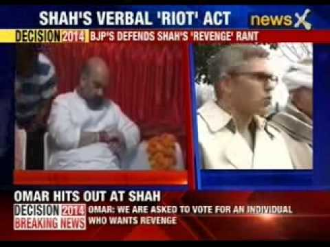 Omar Abdullah reacts on Amit Shah's hate speech