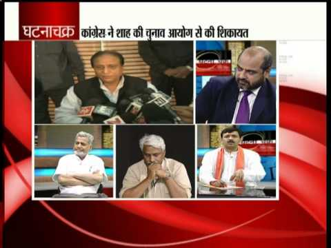Ghatnachakra on Controversial Statement on Kargil by Azam Khan part 1