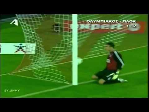 16–10–2005 Ολυμπιακός - ΠΑΟΚ 1–2
