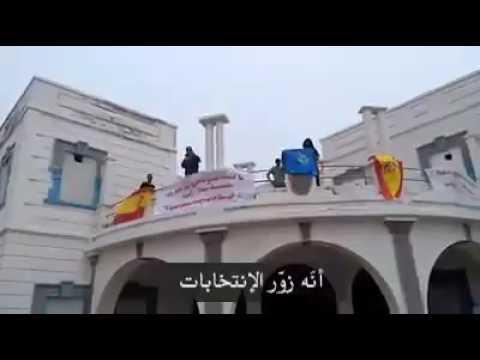 بالفيديو: لحظة اعتلاء انفصاليين مقر قنصلية اسبانية بسيدي إفني