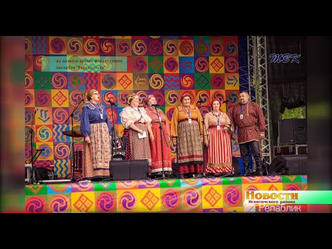 Линёвский фольклорный ансамбль «Родняшенька» стал участником Международного фестиваля этнической музыки и ремёсел