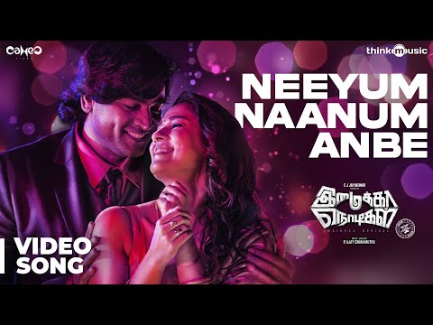 Imaikkaa Nodigal Neeyum Naanum Anbe Video Song