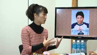 #61 松尾伴内さんの奥さま 松尾知美さん