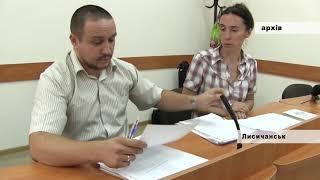 Лисичанська поліція затягує розгляд справи Тетяни Худоби