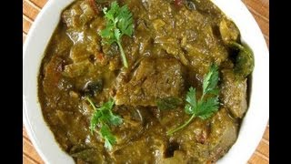 Green Mutton Curry..