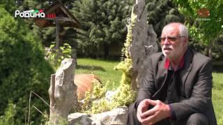 LYUBEN STOYANOV - YAKOTO - BELA MARA / ЛЮБЕН СТОЯНОВ - ЯКОТО - БЕЛА МАРА