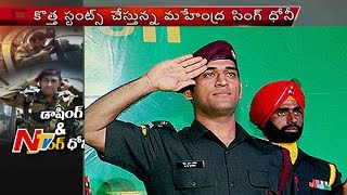 MS Dhoni did stunt, completes first parachute jump for Territorial Army