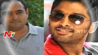 Allu Arjun Next Movie Under Trivikram's Direction