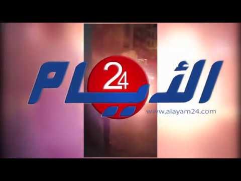 فيديو الأيام24..حريق مهول يأتي بالكامل على سيارة بشارع الزرقطوني بالبيضاء