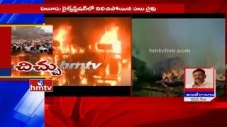 Ambati Rambabu Responds on Kapu Garjana Violence in Tuni