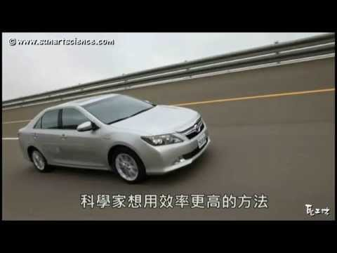 09_未來車_低碳交通工具電動車