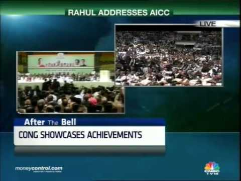 Rahul Gandhi plays LPG, women empowerment cards -  Part 3