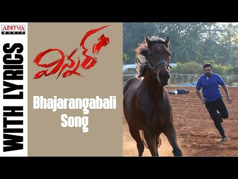 Bhajarangabali-Full-Song-With-English-Lyrics