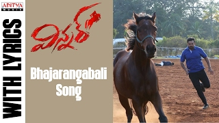 Bhajarangabali Full Song With English Lyrics