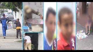 عكس فرحة العيد..بسبب الفقر أطفال صغار خدامين أيام عيد الفطر..جد مؤثر |