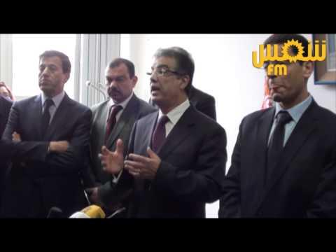 image vidéo بكاء طارق الذياب عند تسليم الوزارة