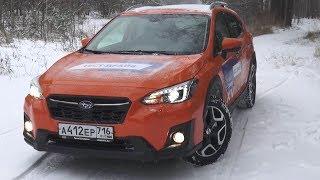 2017 Subaru XV 2 0i-S CVT YH Premium ES. Обзор (интерьер, экстерьер, двигатель).. MegaRetr