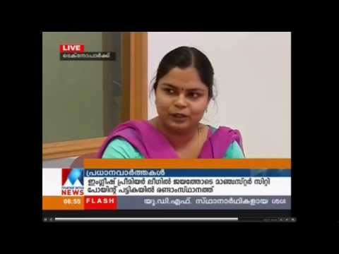 Raksha SMS based Emergency Notification as featured in Manorama News