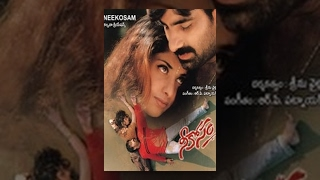 Nee Kosam | Telugu | Full movie | Ravi Teja
