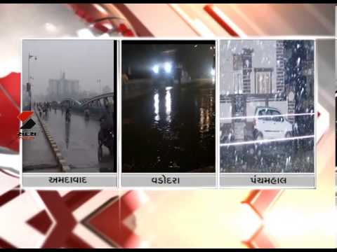 Sandesh News - Today early morning Gujarat's many part including Ahmedabad witness rain