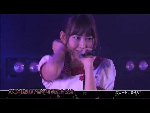 AKB48劇場7周年特別記念公演 ダイジェスト映像 / AKB48[公式]