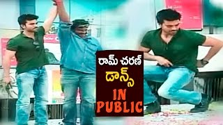 Watch : Ram Charan mesmerizing Dance on the top of a Bus a..