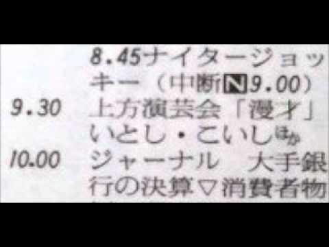 横山たかし・ひろしの画像 p1_20