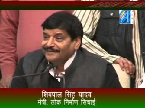 Shivpal Singh Yadav Press Conference Report By Mr Roomi Siddiqui Senior Reporter ASIAN TV NEWS