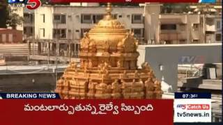 Temple Gold for Development | Modi to Launch New Scheme to use Temple Gold?