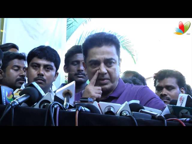 Kamal Hassan paying homage to Balu Mahendra | Funeral Video | Death