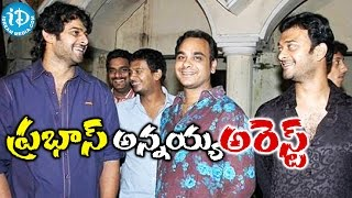 Prabhas's Brother Sentenced To One Year Jail