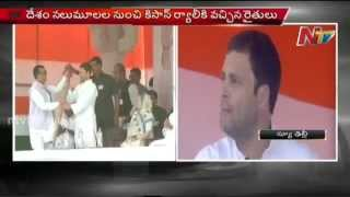 Rahul Gandhi Hilarious Speech in Kisan Rally Meeting