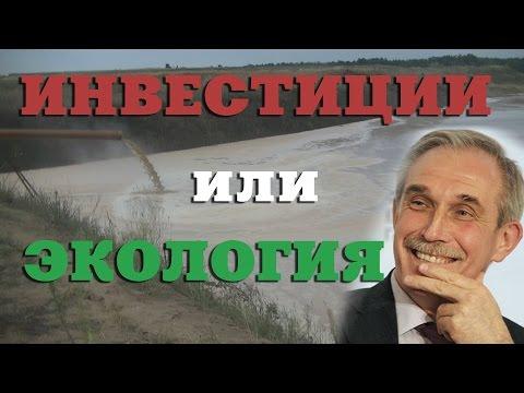 Как в Ульяновске губят природу и всю Россию своими фанфуриками...