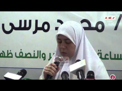 نجلة الرئيس مرسي تتلو بيان العائلة بشأن اختطافه