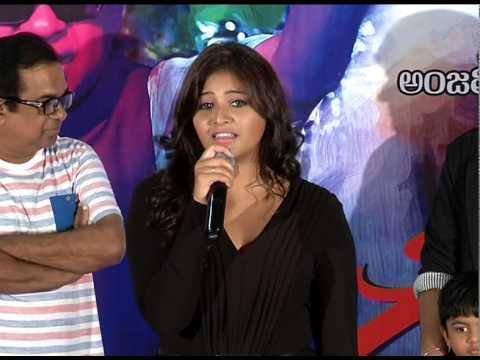 Geethanjali-Movie-Saitan-Raj-Song-Launch