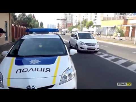 Киевская полиция несправедлива